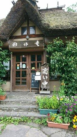 長和町, 長野県, 20160722_153049_large.jpg