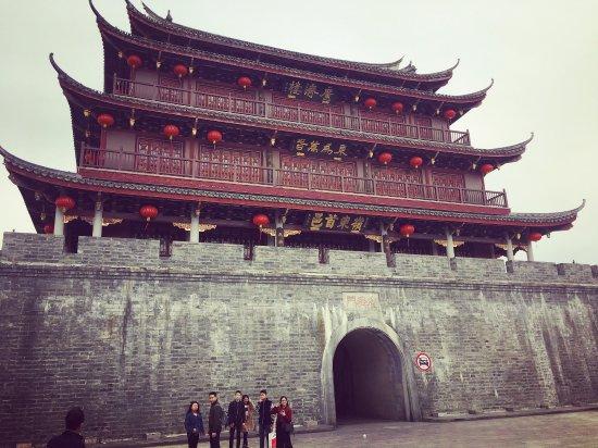 Dajie Xiaoyuan Hostel