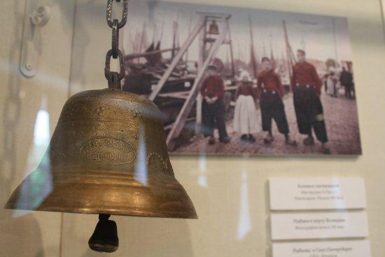Valday, Russie : музей колоколов