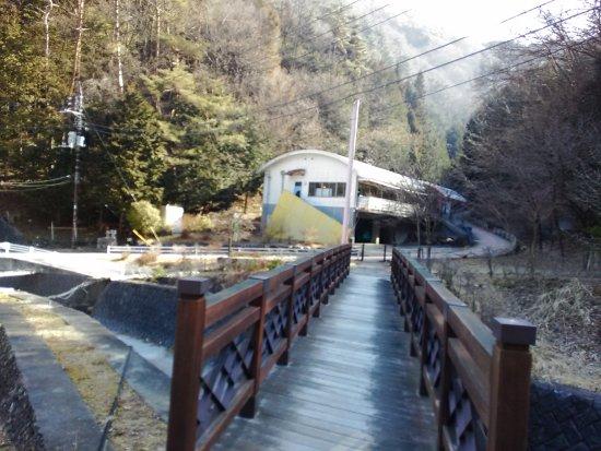 Koshu, Japón: P_20170320_085223_large.jpg