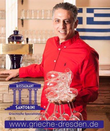 griechisches restaurant santorini dresden restaurant bewertungen telefonnummer fotos. Black Bedroom Furniture Sets. Home Design Ideas