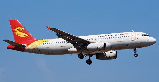 Resultado de imagen de Beijing Capital Airlines