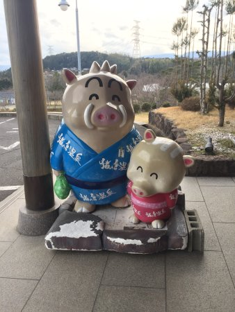 Inokura Onsen: photo0.jpg