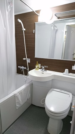Hotel Alpha-One Mishima: バスルームも清潔