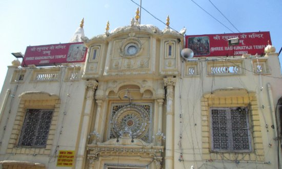 Jammu, India: Raghunath Temple