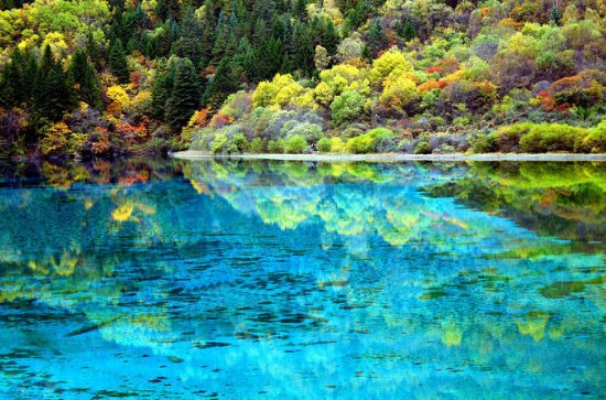 Jiuzhaigou Valley Park Full-Day...