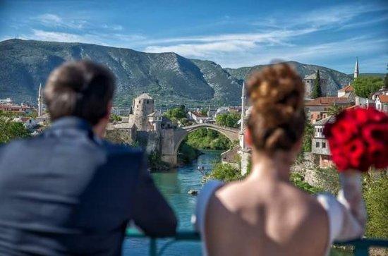 Rundgang durch Mostar Kulturelle...