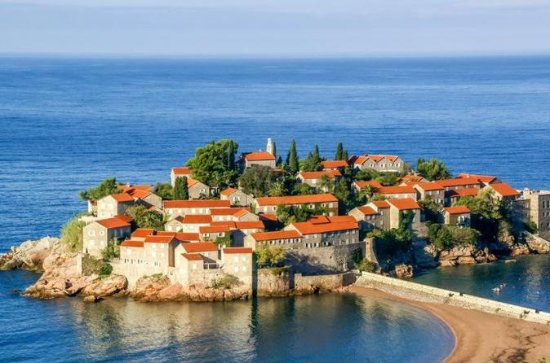 Montenegro Full-Day Tour from...