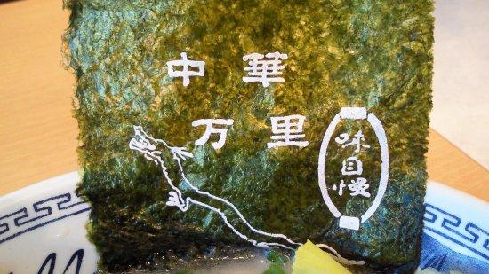 Oyama-cho Photo