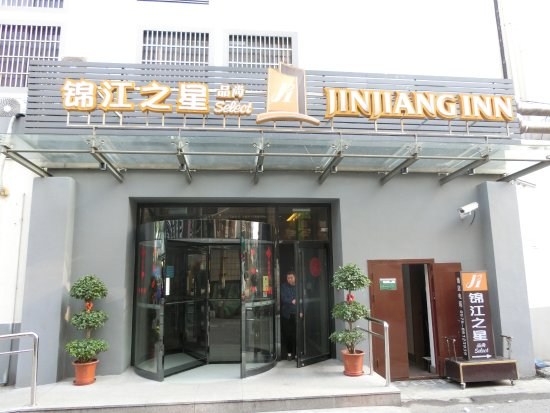 Jinjiang Inn Shaoxing Luxun Jiefang North Road