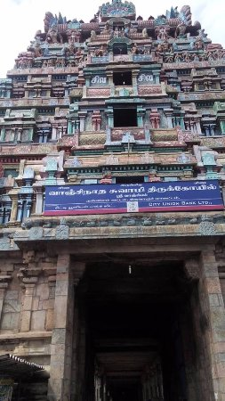 Thiruvarur, India: Srivanchiyam temple 5