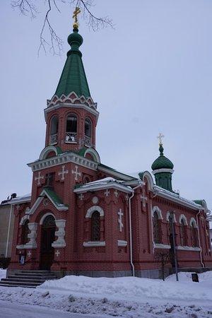 St. Nicholas' Cathedral - Pyhän Nikolaoksen katedraali, Kuopio