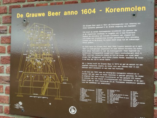 Beesel, The Netherlands: Molen De Grauwe Beer