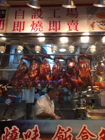 Guang Dong Barbeque Restaurant: photo1.jpg