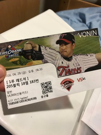 Jamsil Baseball Stadium  LG Twins home game in Jamsil. Jamsil Baseball  Stadium  Doosan Bears ... 4675d79b6a7e