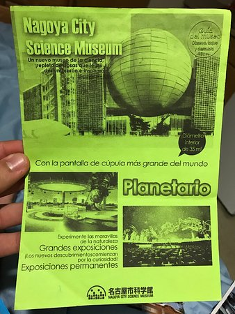 Nagoya City Science Museum : Spanish guide
