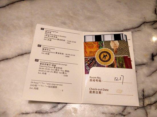 Rhombus Park Aura Chengdu Hotel: Room 1217