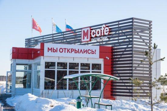 Tver Oblast Photo