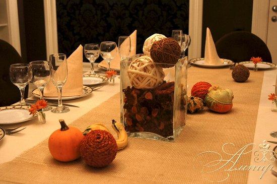 Pogreeb: Осенний декор