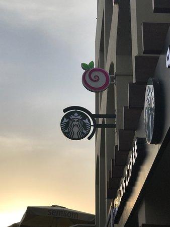 Hawalli, Kuwait: Starbucks
