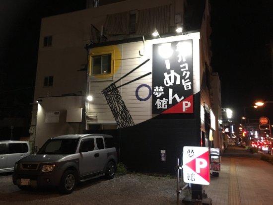 Kashiwa, Japan: photo4.jpg