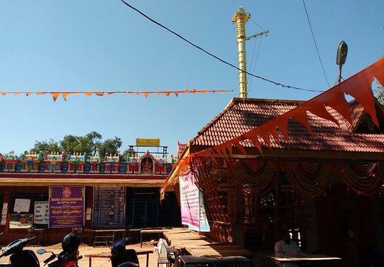 Ayyappa Devasthanam