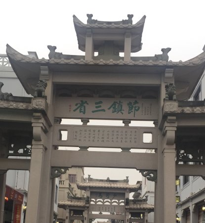 Ancient City Wall of Chaozhou Photo