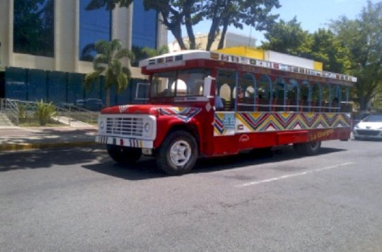 Merida City Sightseeing Tour