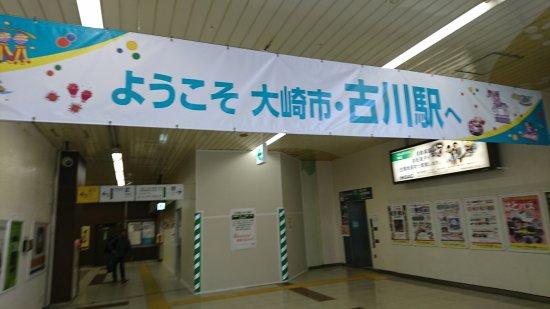 Osaki, Japón: DSC_0232_large.jpg