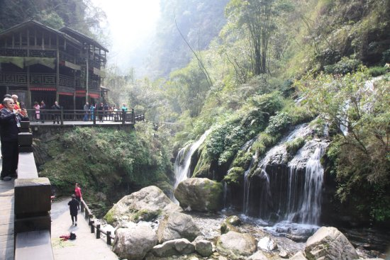 Yichang, Çin: Love Eagle Waterfall