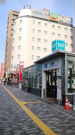 Sotetsu Fresa Inn Tokyo-Toyocho Photo