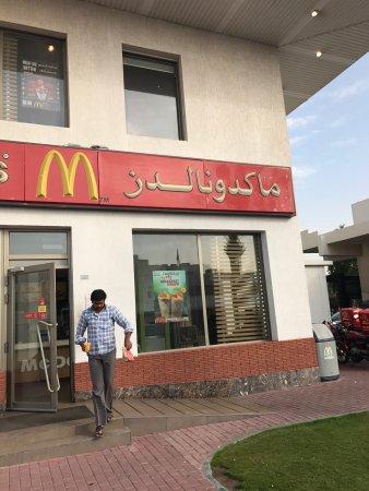 Hawalli, Kuwait: McDonald's