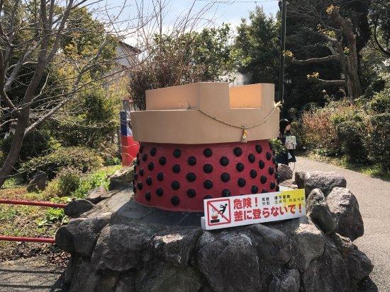 モニュメント - Picture of Kamado Jigoku, Beppu - TripAdvisor