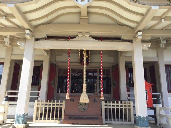 Suginami, Japón: photo1.jpg
