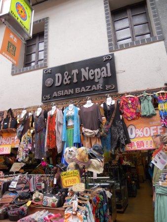 D&T Nepal