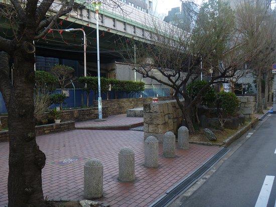 Kyomachibori Park