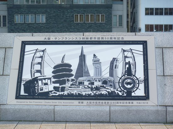 Sister Cities Osaka and San Francisco 50 Years Partnership Monument