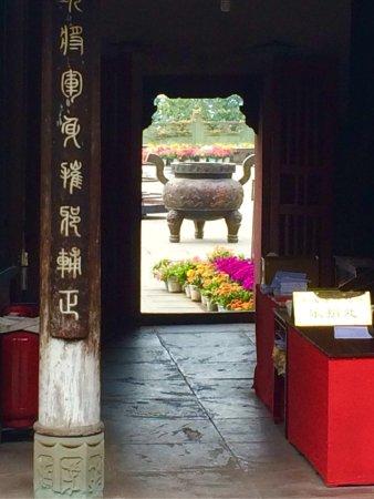 Wuyou Temple : photo1.jpg
