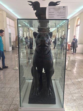 National Museum of Iran: photo0.jpg