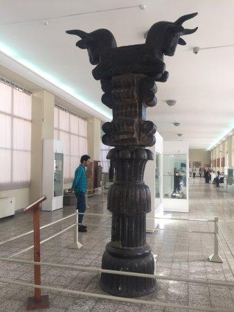 National Museum of Iran: photo1.jpg