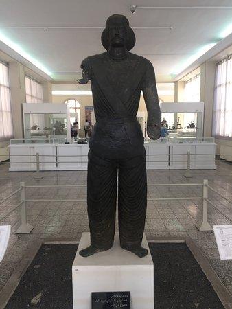 National Museum of Iran: photo2.jpg