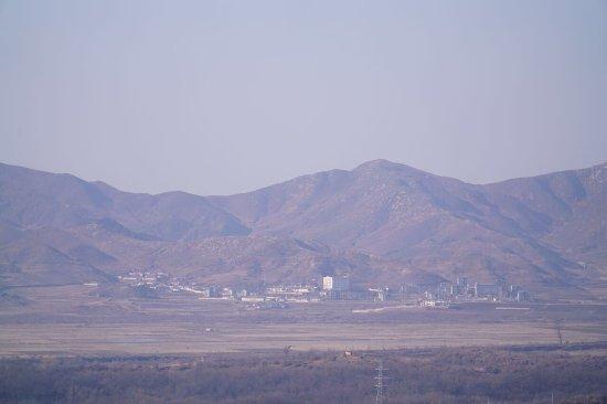 Demilitarized Zone: photo0.jpg