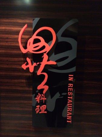 Hotel One Taichung Εικόνα