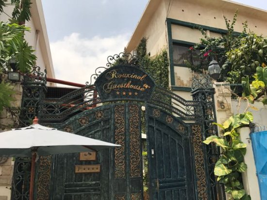 Rouxinol Boutique Hotel: Entrance Gate