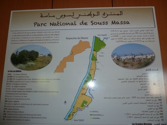 Toundoute, Marokko: carte du Parc National de Souss Massa