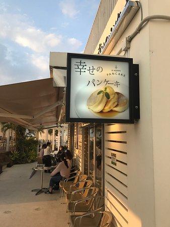 Tomigusuku, Japonia: photo8.jpg