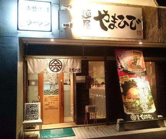 Yokkaichi, Japan: 店舗外観の写真