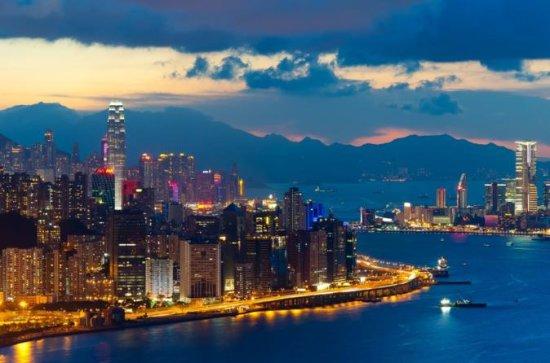 Tour de 4 noches por Hong Kong y...