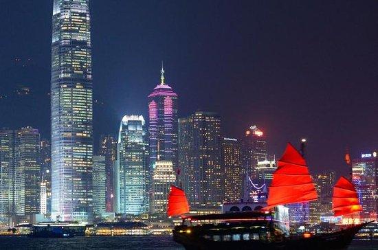 Excursión de 6 días a Hong Kong...