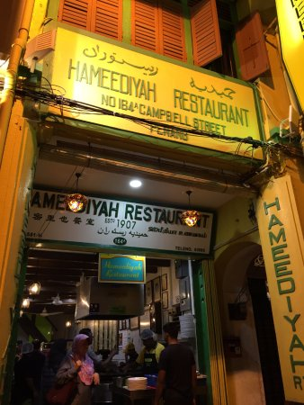 Hameediyah Restaurant : The facade